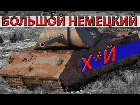 VK 168.01 P | RYTP | ПУП WoT Blitz