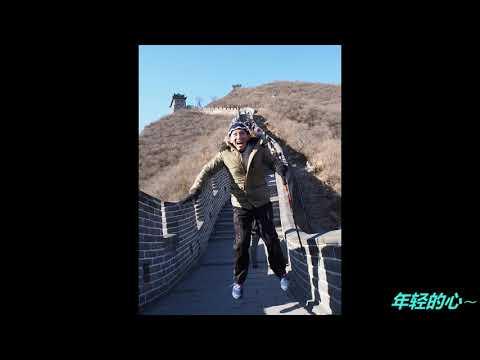 Beijing Nov Trip