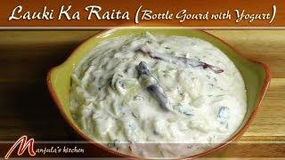 Lauki Ka Raita – Bottle Gourd with Yogurt Recipe by Manjula