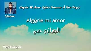 LAlgérino   Algérie Mi Amor Lyrics Video مترجمة للعربية الفصحى