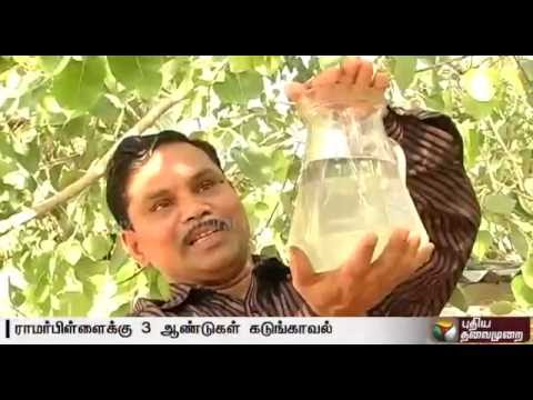 Herbal-fuel-man-Ramar-Pillai-awarded-three-years-in-prison