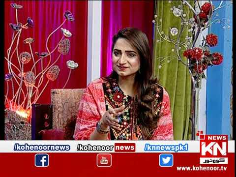 Good Morning 08 February 2020 | Kohenoor News Pakistan