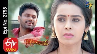 #ManasuMamata #TeluguSerial #ETVWin Sindhu requests Kalyan not to reveal the truth about her identity. Vishal humiliates Sindhu over Srinu's arrest.   To watch your ETV all channel's programmes any where any time Download ETV Win App for both Android & IOS: https://f66tr.app.goo.gl/apps  ETV Telugu(Youtube) - http://bit.ly/2QR0yu9   Facebook - http://bit.ly/2L2GYYh  ETV Jabardasth(Youtube) - http://bit.ly/35xdqtu  ETV Dhee(Youtube) - http://bit.ly/2Ok8zWF  ETV Plus India(Youtube) - http://bit.ly/2OlEAOg Facebook - http://bit.ly/2DudC0t  ETV Abhiruchi(Youtube) - http://bit.ly/2OkEtTb Facebook - http://bit.ly/2OSrIhv  ETV Life(Youtube) - http://bit.ly/2OiKAY6 Facebook - http://bit.ly/34tiqzk  ETV Telangana(Youtube) - http://bit.ly/33nRaAK Facebook - http://bit.ly/37GkVQF  ETV Andhra Pradesh(Youtube) - http://bit.ly/2OKARZz Facebook - http://bit.ly/2R0vs3k  ► Like us on Facebook : https://www.facebook.com/etvwin ► Follow us on Instagram : https://www.instagram.com/etv_win/ ► Follow us on Twitter : https://twitter.com/ETV__Win ► Visit Website : https://www.etvwin.com/ ► Pin us on Pinterest: https://in.pinterest.com/etv_win/