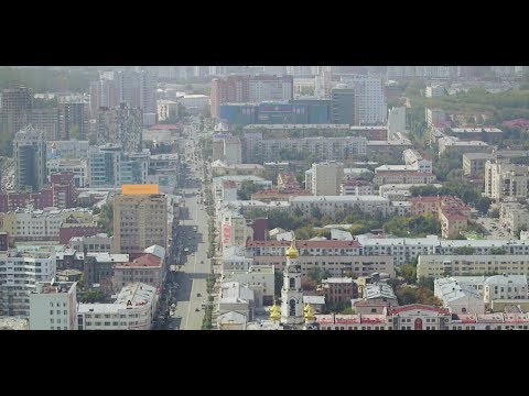 Tun Ultraschall des Kniegelenks Smolensk