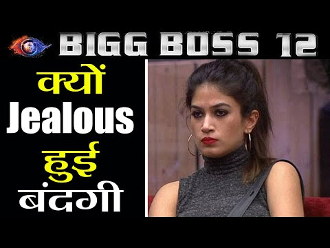 Bigg Boss 12: Bandgi Kalra gets JEALOUS of new season ! Here's WHY| FilmiBeat