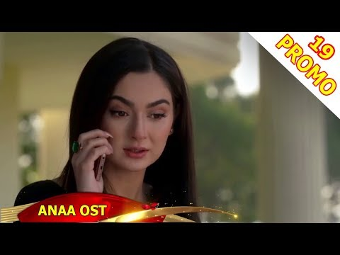 Anaa Drama Episode 15 Promo & Teaser - Khan Birmani - Video - 4Gswap org