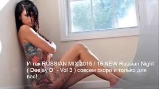 Алексей Воробьев - Сумасшедшая