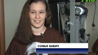 После 15 лет на инвалидной коляске девочка начала ходить