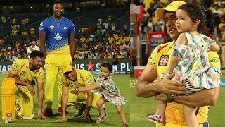 FUNNY Dhoni Plays with His Daughter Ziva After Winning Shot Six | CSK VS KXIP