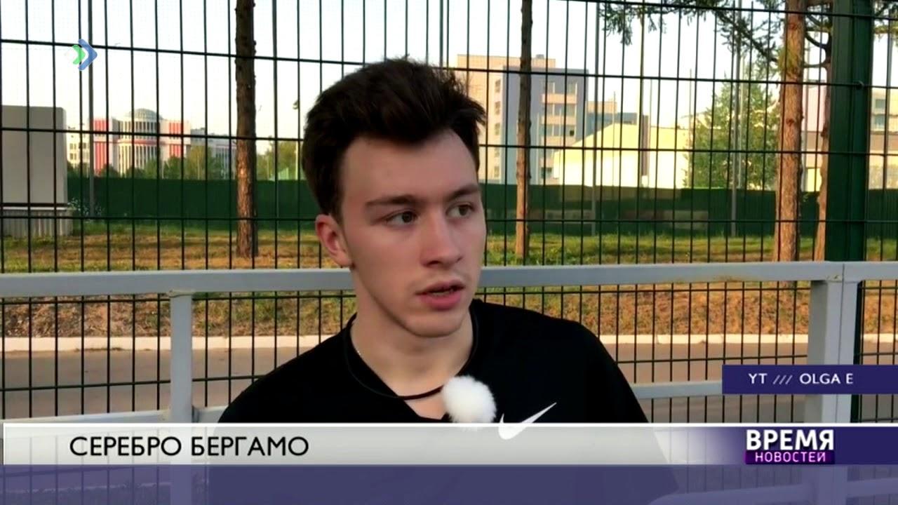 Наш фигурист стал вторым на турнире Lombardia Trophy