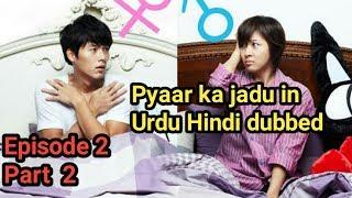 h now drama pyar ka jadu - TH-Clip