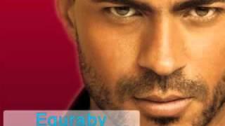 اقربي - خالد سليم Equraby 2012 تحميل MP3