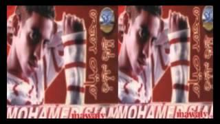 تحميل اغاني Mohamed Seyam - West El Gawab / محمد صيام - وسط الجواب MP3