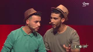 StandUp S2 - Prime 4 - Sketch DUO Chelahbia | ثنائي الشلاهبية