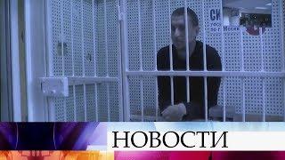 Мосгорсуд признал законным арест футболиста Павла Мамаева, обвиняемого в хулиганстве и побоях.