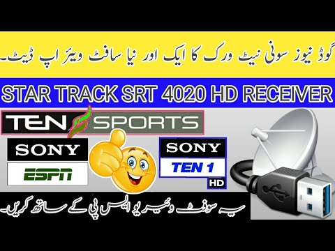 Hd Receiver Software