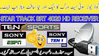 STARTREK SR-9990 SUPER GX6605S TYPE HD RECEIVER DSCAM ACTIVE