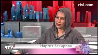 """Наргис Закирова // """"В Нью-Йорке с Виктором Топаллером"""""""