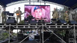 Памяти погибших бойцов 95 бригады (песню исполняет ВИА 95 бригады г. Житомир) Гурт