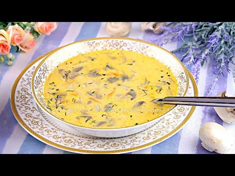 Сытное блюдо даже без мяса! Один из самых любимых рецептов грибного супа!