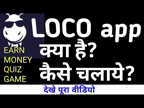 How To Use Loco App In Hindi Not Tamil & Earn