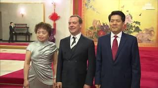 Посольство Китайской Народной Республики в России