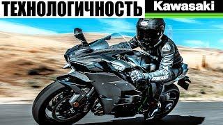 ЛУЧШИЕ МОТОЦИКЛЫ KAWASAKI !! От Судостроения До Kawasaki Ninja H2R