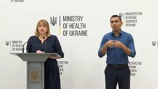 17.11.2020 | Онлайн-брифінг заступниці міністра охорони здоров'я Ірини Садов'я