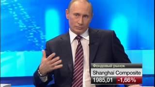 Новогодняя сказка от Путина