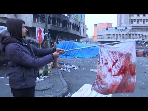 Στο αίμα «βάφτηκε» νέα διαδηλωση στο Ιράκ