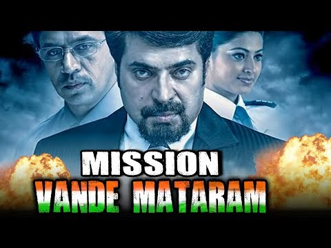 Mission Vande Mataram (Vandae Maatharam) Hindi Dubbed Full Movie | Mammootty, Arjun Sarja