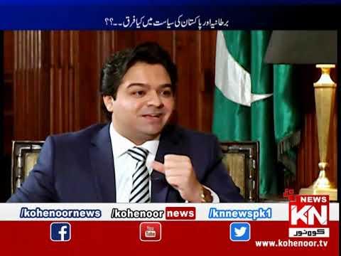 Pakistan Insight 06 February 2019 | Kohenoor News Pakistan