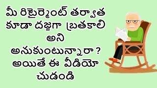 How to Become Financial Independent After Retirement   TV5 Telugu   EP11