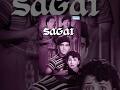 Sagai
