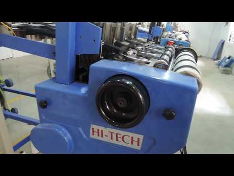 High Speed Narrow Fabric Needle Loom Machine