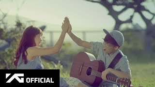 Akdong Musician(AKMU)   GIVE LOVE MV