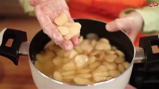 طريقة سلق الفاصوليا البيضاء - مطبخ منال العالم