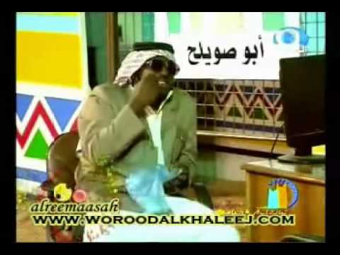 مسرحية آباء للإيجارعيدالدوسري هاني مقبل
