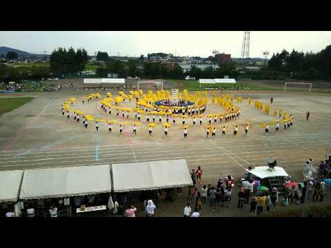 Asono Gakuen Compulsory Education School