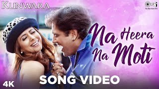Na Heera Na Moti Song Video - Kunwara | Govinda, Urmila Matondkar | Sonu Nigam, Hema Sardesai