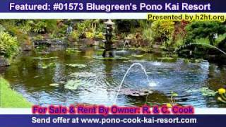 01573 Pono Kai Resort | Resale by Owner