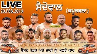 🔴 [Live] Saidowal (Kapurthala) North India Kabaddi Federation Cup 20 Feb 2019