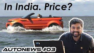 Range Rover Evoque Convertible India   First Convertible