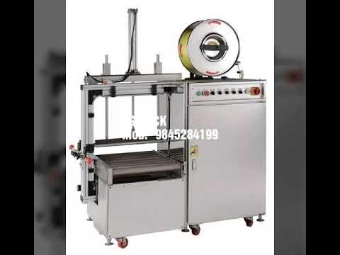 Semi Automatic Strapping Machine - Heavy Duty