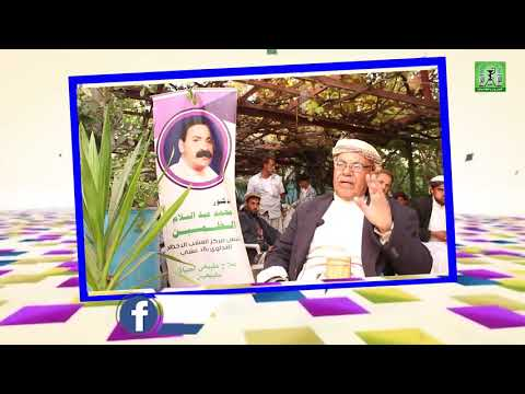 علاج الفتاق بالأعشاب ـ أحمد محمد العصمي ـ صنعاء