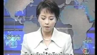 Kao E Khao Nai Hong Daeng 84
