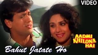 Bahut Jatate Ho Pyar (Aadmi Khilona Hai) - YouTube