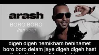 Arash - Boro Boro (karaoke)