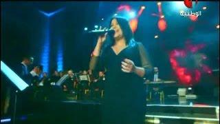 تحميل اغاني Yosra Mahnouch - Habib Amaly (Live) | (يسرا محنوش - حبيب امالي (سهرة حية MP3