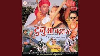 Tanua Chadhal Rahe - YouTube